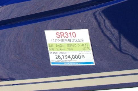 IMGP6516price